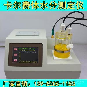 食品添加剂水分检测仪
