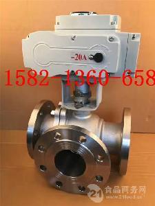 304不锈钢电动法兰L型三通球阀Q944F-16P DN125