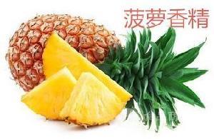 菠蘿香精供應商