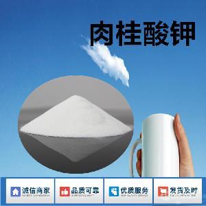 肉桂酸钾易溶于热水微溶于乙醇