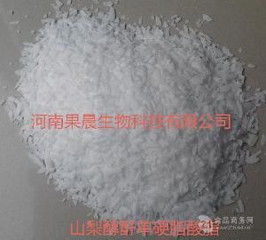 優質級山梨醇酐單硬脂酸脂