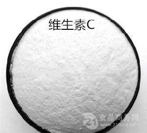 優質維生素C價格走勢 維生素C價格 維生素C生產