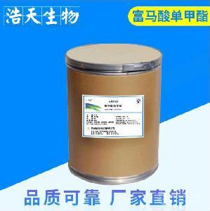 富马酸单甲酯
