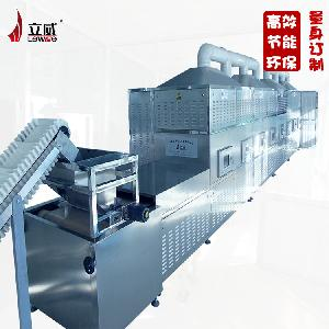 微硅粉烘干微波烘干机设备