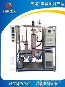 实验室用不锈钢刮膜式分子蒸馏仪|不锈钢短程分子蒸馏设备