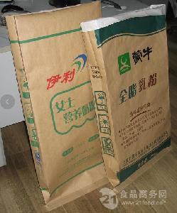 厂家专业定制三复合一  奶粉纸塑复合袋