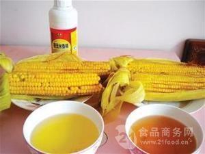 食品級玉米香精價格