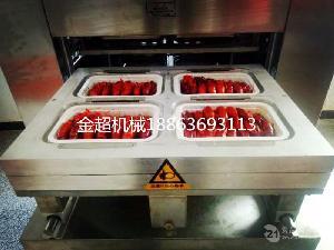 小龙虾锁鲜充氮气包装机