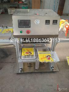 南瓜饼盒式自动打码封口包装机