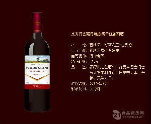 山東京方丹窖藏丹魄高級干紅葡萄酒