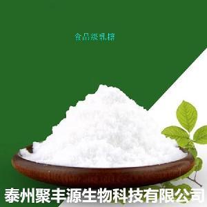 海藻糖  甜味剂