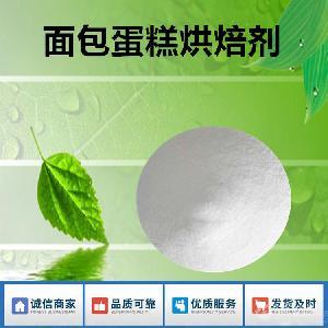 江苏新型面包膨松剂的添加量