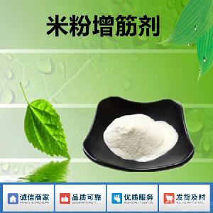 优质食品级河粉米粉面粉增白增筋剂