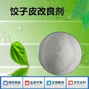 速冻水饺皮改良剂 增筋 增白G80型