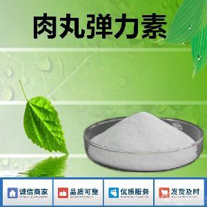江苏苏州高弹素增加肉的口感与作用