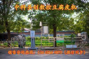 滨州博兴县自动豆腐皮机械价格,仿手工豆腐皮机械视频,干豆腐设备