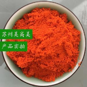 β- 胡萝卜素 1%天然色素 着色剂