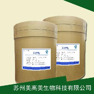 食品级果胶酶价格 酶制剂