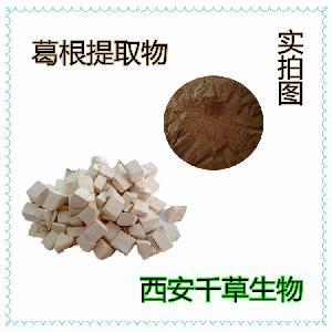 葛根提取物葛根粉 厂家供应天然提取物定做葛根浓缩浸膏