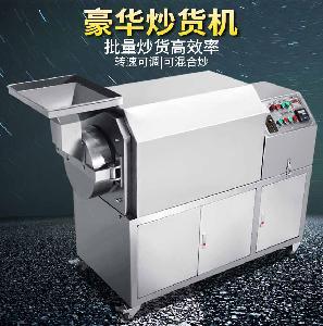 不锈钢转筒式电加热炒药材机
