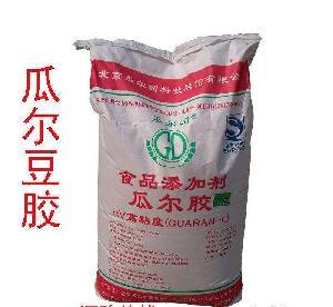 瓜爾潤瓜爾膠(瓜爾豆膠)生產廠家價格