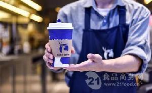 北京开家瑞幸咖啡加盟店要多少钱