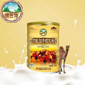 新疆骆驼奶粉厂家直营依巴特罐装280g