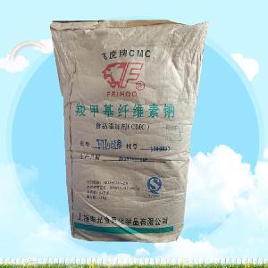 CMC羧甲基纤维素钠批发 CMC羧甲基纤维素钠功效
