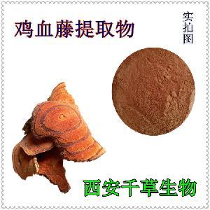 鸡血藤浓缩粉 厂家生产动植物提取物定做鸡血藤浓缩流浸膏颗粒
