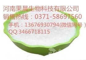 優質級 檸檬酸