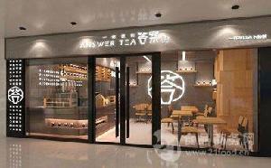 山东开家答案奶茶饮品加盟店要多少钱