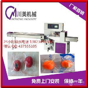 产地货源 价格优惠 橙子三伺服包装机 橙子自动定袋长封口包装机
