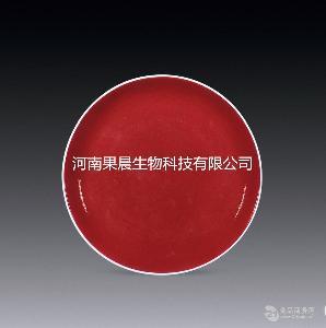 胭脂红供应商 胭脂红报价
