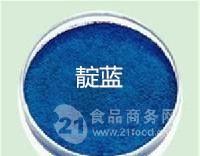 優質級靛藍