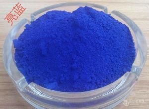 優質級亮藍