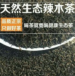 彝山香原生态辣木茶养生辣木叶茶低价批发