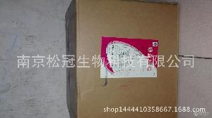 食用维生素C粉生产厂家批发零售