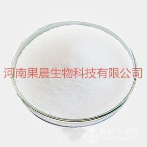 優質級α-淀粉酶供應