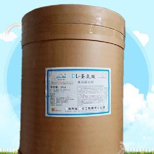 DL-蛋氨酸生产厂家 DL-蛋氨酸价格