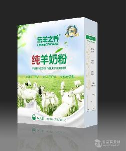 會銷羊奶粉廠家直銷、中老年*、樂羊之養品牌