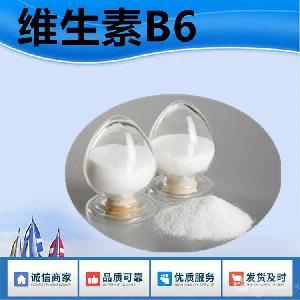 食品级维生素B6厂家直销