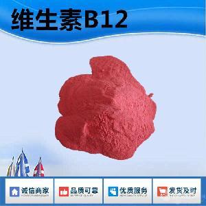 食品级维生素B12厂家直销