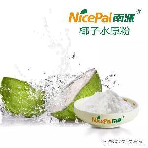 南派椰子水粉,六月上海CPHI展会呈现!
