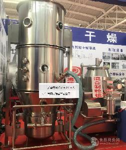 甲鱼粉颗粒 乙麦芽糖醇 木糖醇 FL30型沸腾制粒干燥机 造粒设备
