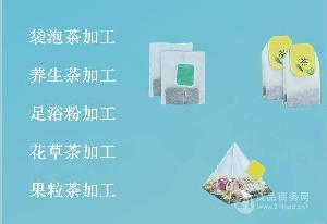 袋泡茶加工 養生茶加工 花草茶加工 果粒茶加工 袋泡茶加工廠家