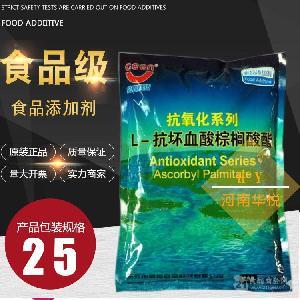 L-抗坏血酸棕榈酸酯食品级