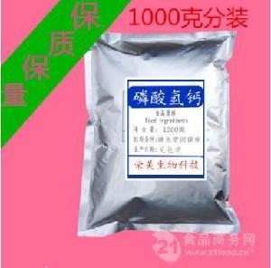 食品添加剂磷酸氢钙食品级 养殖饲料钙动物生长补磷补钙