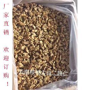 厂家直销 云南产地直供烘培原料云南核桃果仁 尖白二路