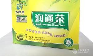 常润茶 养生保健茶 草本植物茶 畅通茶 厂家直销 代理招商