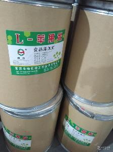 专业生产L-苹果酸厂家